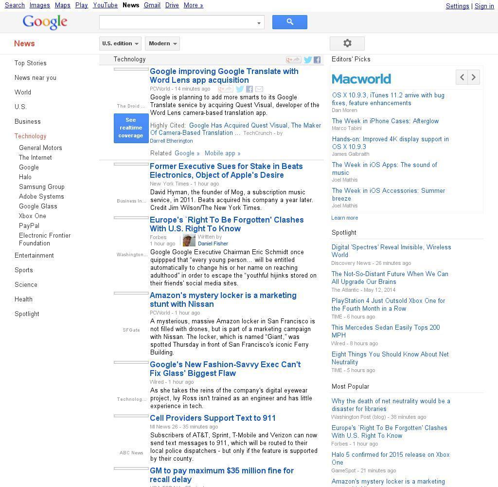 Google News: Technology
